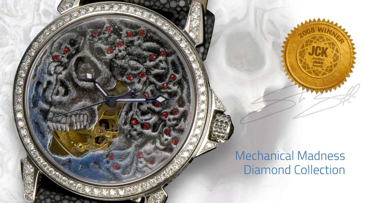 HmBB_Mechanical-Madness-AWARD